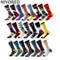 MYORED Mode Bunte Socken Männer Hit Farbe argyle Streifen big dot Jacquard gefüllt optic gekämmte Baumwolle Männliche Socke hochzeit geschenk