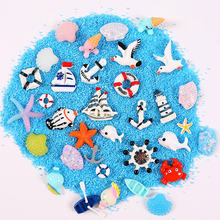10PC Cartoon Ocean Style Resin Accessories Kid Hair Decorative Supplies DIY Slime Flat Back Planar Material Hand Art Craft Patch(China)