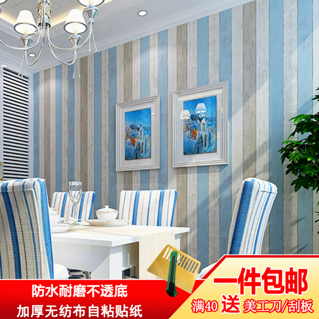 Thickening Wallpaper Stripe Tv Non Woven Furniture Pvc Self Adhesive Bedroom