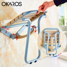 OKAROS White Blue Shower Seat Wall Mounted Folding Shower Seat With Legs Water-Proof Relaxation Shower Chair for Bathroom Toilet