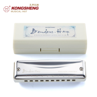 KONGSHENG Harmonica 10 Holes Diatonic Mouth Organ Key Of C D E F G A Bb