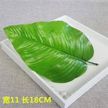 big leaves Artificial simulation fake  leaf diy wedding bouquet flower material decoration peony/lily