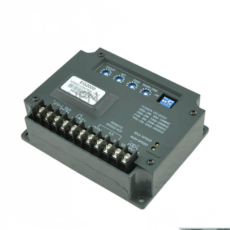 Генератор EG3000 1