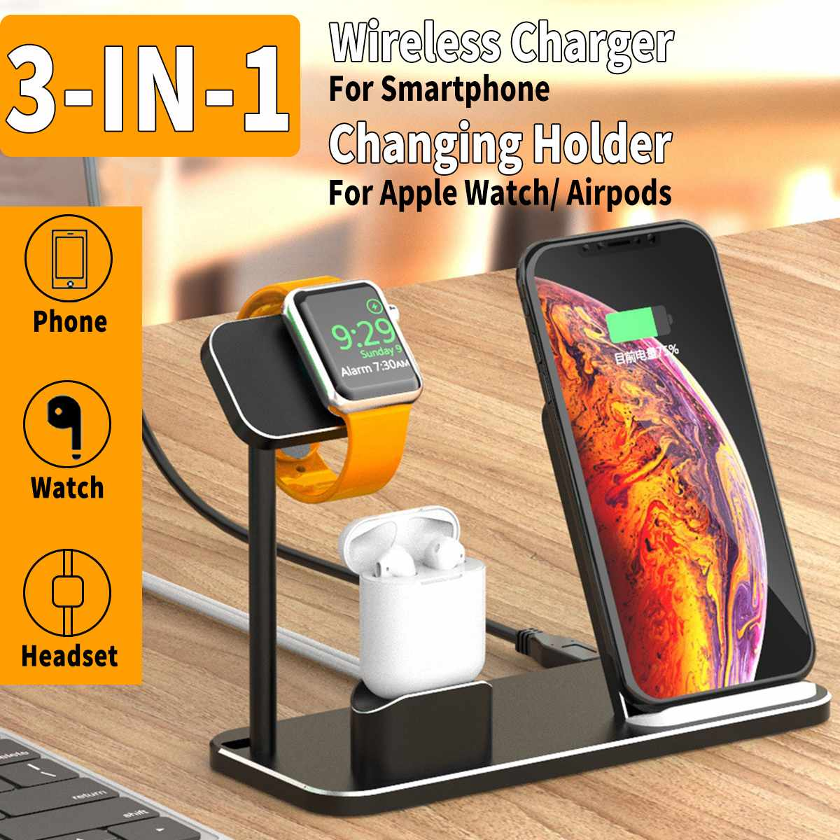 Aluminium 3in1 10W Qi Wireless Charger Phone Holder Stand Charging Dock Station For iPhone for Samsung