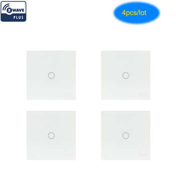 NEO Coolcam NAS-SC01ZE Smart Home Z-Wave Plus 1CH EU Light Switch Compatible with Z-wave 300 series and 500 series - DISCOUNT ITEM  40 OFF Security & Protection