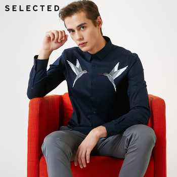 SELECTED Men's Hummingbird Embroidery Slim Fit Long-sleeved Shirt S|419105521 - DISCOUNT ITEM  58% OFF All Category