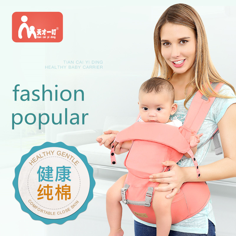 Kangaroo Baby Carrier with hipseat Baby Backpack Ergonomic Carrier Front Facing Pink Grey and Green Baby Sling Wrap