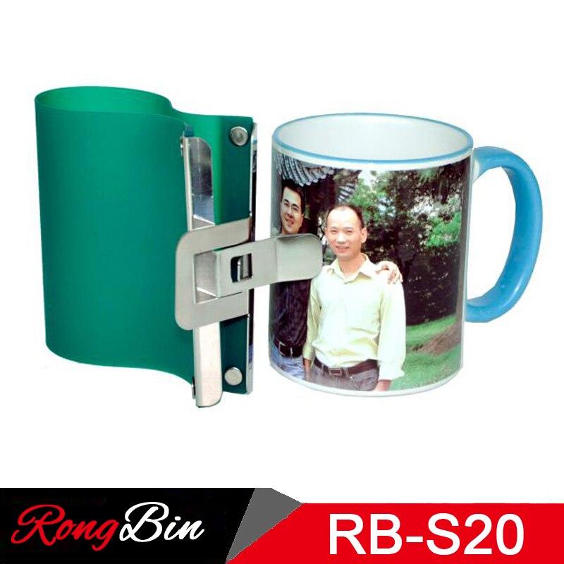 20PCS LOT 11oz 3D Sublimation Vacuum Machine Silicone Mug Wraps Rubber Mug Clamps Cup Wraps Fixture