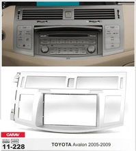 Navirider Android 8.0 radio tape recorder octa Core 4GB RAM 32GB rom (frame+DVD series) fit for Toyota avalon 2005-2009 car dvd
