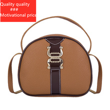PU Contrast Color Lychee Pattern Portable Change Bag Lady Big Pin Buckle Messenger 2019 Summer New Womens