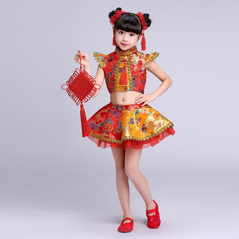 b293ab0aa24a Children Drum Dance Skirt Chinese Folk Dance Costume Fan Dance ...