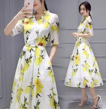 Japanese and Korean style women summer dress half sleeve organza lemon printing slim long dress ZX-108
