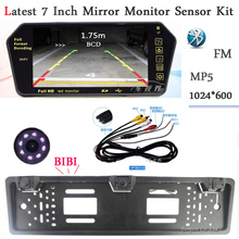 New 7 Inch Mirror Monitor TFT LCD 1024*600 Bluetooth With Audio Output MP5 SD USB slot with car rear view camera parking Sensor