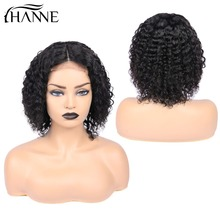 4*4 Lace Front Closure Wig Remy Hair Glueless Wig 8 Inches For Black Women Short Curly Brazilian Human Hair Wigs HANNE Hair