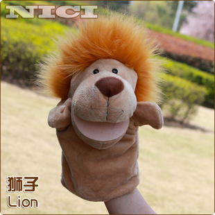 Candice guo! hot sale super cute plush toy Nici forest animal classic style lion hand puppet kids birthday Christmas gift 1pc