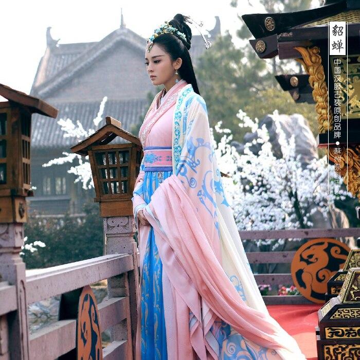 Pink Blue Print Diao Chan Hanfu Costume TV Play Chinese Hero-Zhao ZiLong of Three Kingdoms Period Drama Costume Hanfu for Women