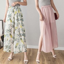 2019 Broad-legged pants summer thin large size, casual open-forked, nine-minute pants, loose and slim Chiffon sunscreen