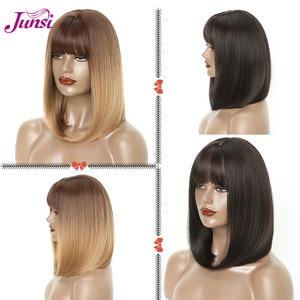 Image 2 - JUNSI ショートブラウングラデーション黄金かつらボブ髪型ストレート合成女性のかつら前髪 16 インチブラウン黒かつら