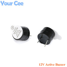 50pcs 12V Active Buzzer Alarm Sounder Speaker Electromagnetic SOT