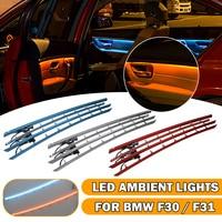4pcs Led Ambient Lights for BMW F30 / F31 Interior Door Panel Decorative Trims Lamp Atmosphere Light Lighting Upgrade Kit