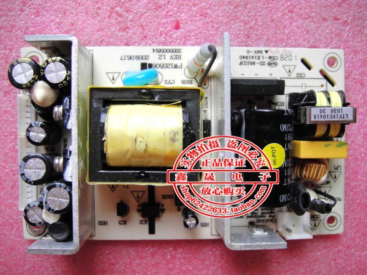 KB-5150 CEM-1 E123995 Power Board