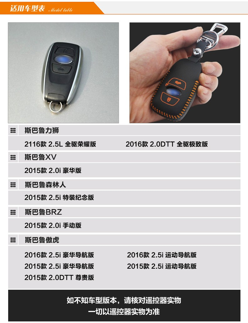 Subaru Key New -3
