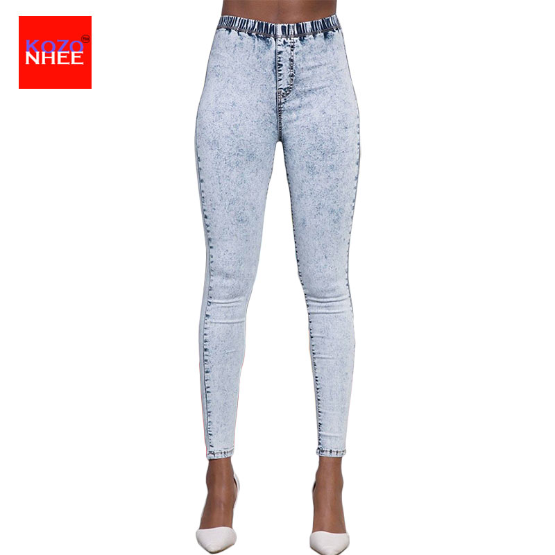 Snowflake Skinny Stretching Jeans Women With Elastic Waist Pencil Jeans Stretch Female Narrow Pencil Thin Slim Pants large size roberto bellini w15020928366