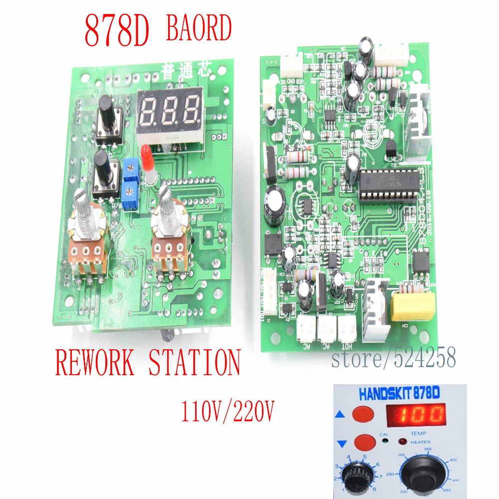 878D+ 2 in 1 SMD hot air and soldering station 220v / 110v BGA rework station 878d circuit PCB temperature control board iiyama prolite xb2380hs