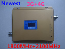 LCD Display 65dB 3G + 4G Amplifier DCS 1800mhz 3G WCDMA 2100mhz Dual Band Cellular Signal Booster 4G LTE 1800mhz Repeater