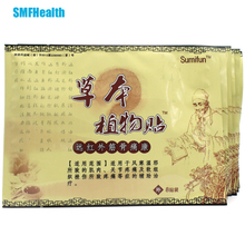 Купить с кэшбэком 48Pcs/6Bags  Chinese Medical Plaster Improved treatment Tens Foot Muscle Back Neck Shoulder Body Massager Pain Patch  K01006