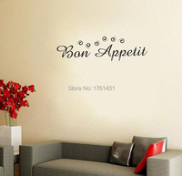 Bon Appetit Kitchen Wall Sticker Home Decoration Wall Art Decals Living Room Decorative Stickers Quote