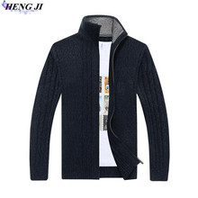 Men's knitted cardigan, oversized and bulky size, knitted sweater, sweater winter stand collar, high quality, free shipping