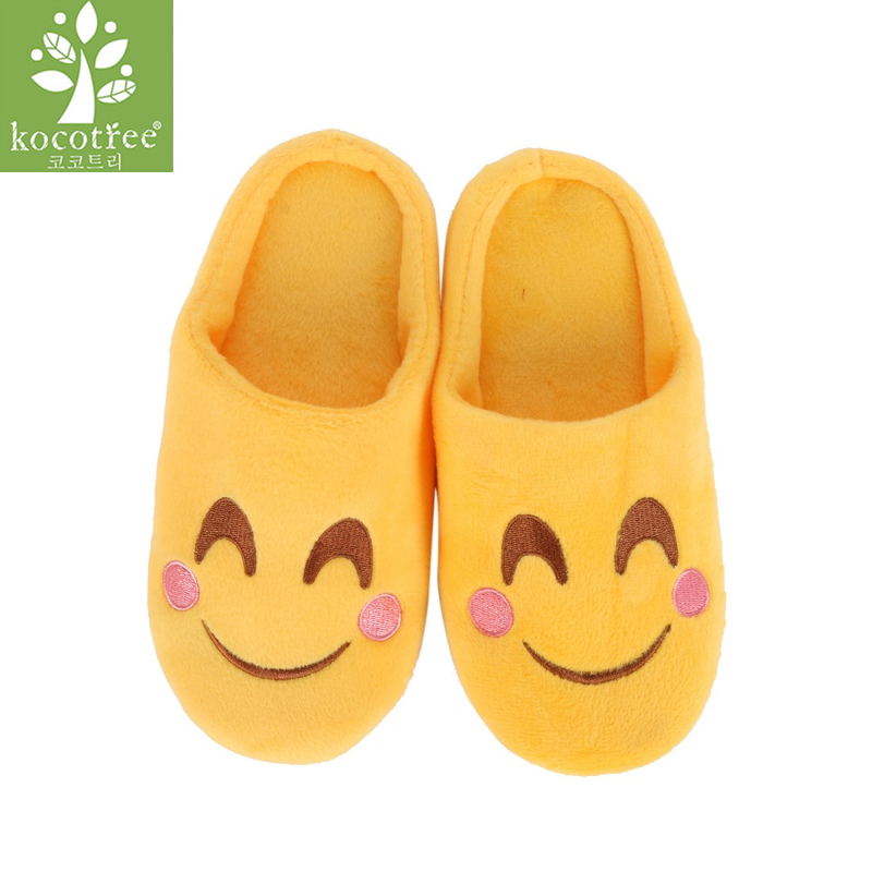 Kocotree Autumn Winter Children Slippers Fashion Expression Package Cotton Slippers Kids Lovely Smilng Face Indoor Floor Shoes