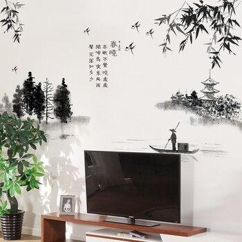 [SHIJUEHEZI] שחור צבע לשטוף ציור קיר מדבקות PVC DIY קיר בסגנון סיני מדבקות עבור מחקר חדר שינה משרד קישוט