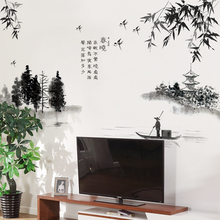 SHIJUEHEZI Black Color Wash Painting Wall Stickers PVC DIY Chinese Style Mural Decals for Study Room Bedroom Office Decoration