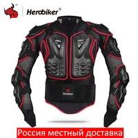 New Motorcycle Full Body Armor Jacket Spine Chest Protection Gear M L XL XXL XXXL Free