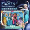 """Frozen Elsa Princess Anne Olaf 12"""" inches Girl doll toy Kids Preferred Reindeer Crown magic wand to send sets of clothing"""