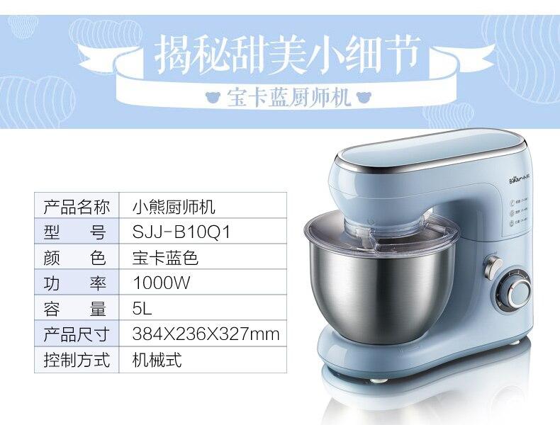 Bread Maker Home Small Dough Mixer Automatic Kneading Machine Multi-function Noodles Stir Flour Machine Milk Machine 16