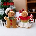 The unicorn Gingerbread man Christmas Christmas decorations Christmas cookie doll plush Christmas tree widgets