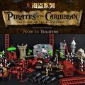 200 шт. пираты солдаты модель комплекты военной набор игрушек аксессуары доступным набор пираты солдаты LAPD Swat