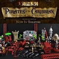 200pcs pirates soldiers model kits military toys set accessories affordable set pirates soldiers LAPD Swat