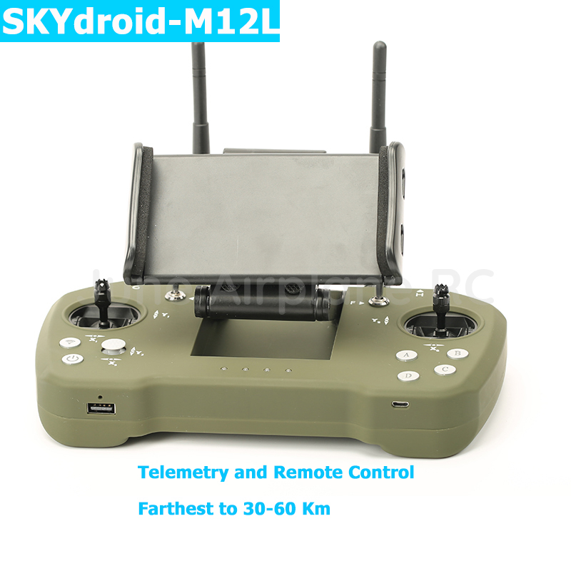 Skydroid  M12L Remote Control Wireless Data Link Digital Video Downlink for UAV Plane Robot Plant Repeater stationSkydroid  M12L Remote Control Wireless Data Link Digital Video Downlink for UAV Plane Robot Plant Repeater station