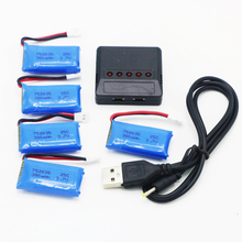 X5 Charger with 5Pcs 3.7V 240mAh 350mAh 380mAh 500mAh 600mah 650mah Lipo Battery for Hubsan X4 H107 H107L H107C H107D
