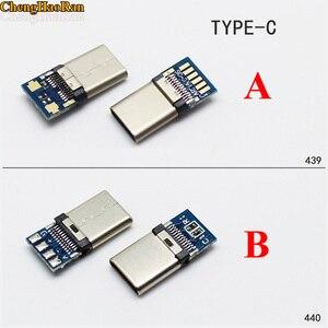 Image 1 - ChengHaoRan DIY OTG USB 3.1 Kaynak Erkek jack Tak USB 3.1 Tip C Konnektör PCB kartı Fişleri Veri Hattı Terminalleri android