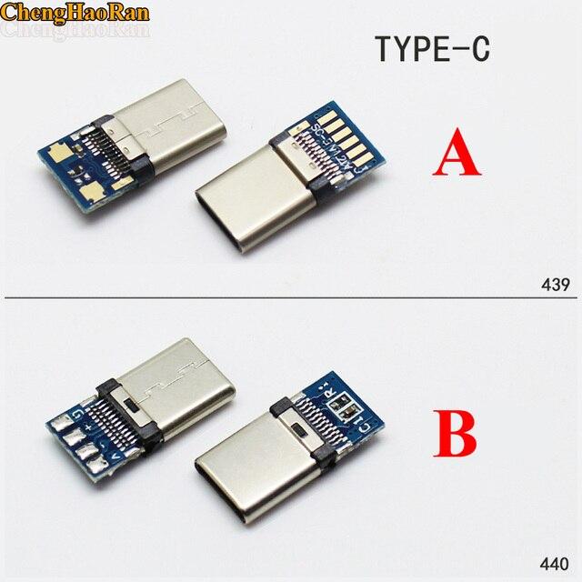 ChengHaoRan DIY OTG USB 3.1 Kaynak Erkek jack Tak USB 3.1 Tip C Konnektör PCB kartı Fişleri Veri Hattı Terminalleri android