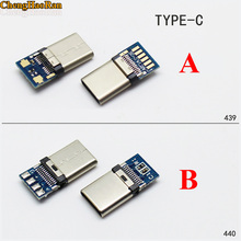 ChengHaoRan DIY OTG USB 3.1 Welding Male jack Plug USB 3.1 Type C Connector with PCB Board Plugs Data Line Terminals for Android