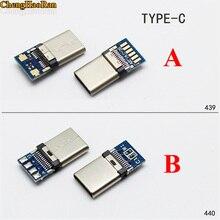 ChengHaoRan DIY وتغ USB 3.1 لحام ذكر جاك التوصيل USB 3.1 نوع C موصل مع لوحة دارات مطبوعة المقابس كابل نقل بيانات محطات لالروبوت