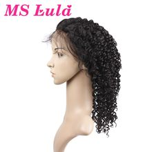 MS Lula Kinky Curly Brazilian Lace Front Wigs Medium Size For Black Women with Baby Hair Remy 100% Human Hair Free Shipping
