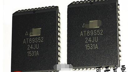 무료 배송 AT879S52-24JU