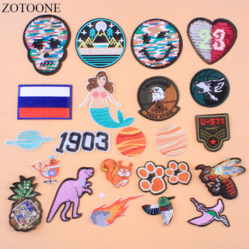 ZOTOONE Reversible Sequin Embroidery Skull Heart Patch Iron On Space Dinosaur Mermaid Military Patches For Clothing Applique E image
